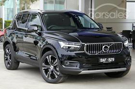 New Used Volvo Xc40 Cars For Sale In Australia Carsales Com Au