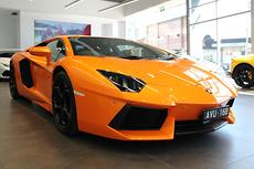 New Used Lamborghini Orange Cars For Sale In Australia Carsales