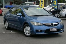 New Used Honda Civic Hybrid Cars For Sale In Australia Carsales