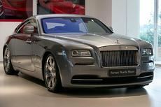 New Used Rolls Royce Wraith Cars For Sale In Australia Carsales