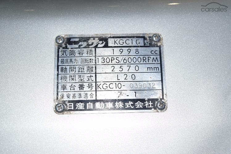 cd4759443214356425792.jpg?pxc_method=fit