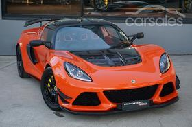 New Used Lotus Cars For Sale In Australia Carsales Com Au