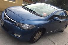 New Used Honda Civic Hybrid Green Cars For Sale In Melbourne