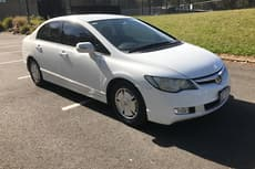New Used Honda Civic Hybrid Cars For Sale In Victoria Carsales